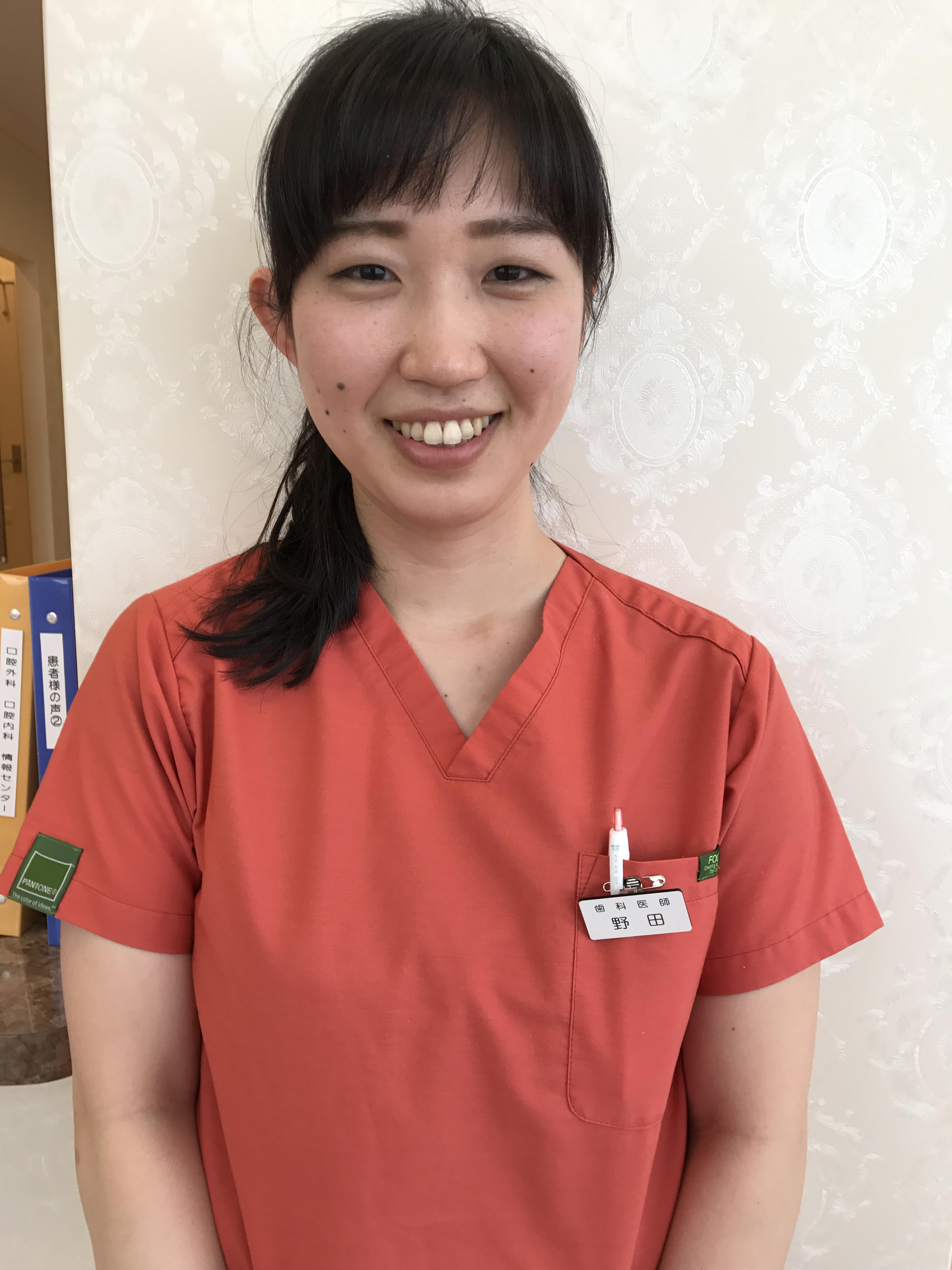 歯科医師 野田