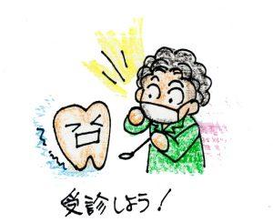 oralcancer14