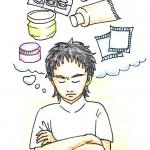 薬を考える樋口